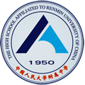 The High School Affiliated to Renmin University of China